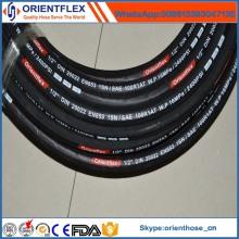 High Quality Rubber Hydraulic SAE100 R1 Hose