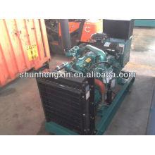 200kw/250kva Yuchai Diesel Generator Set (YC6M350L-D20)