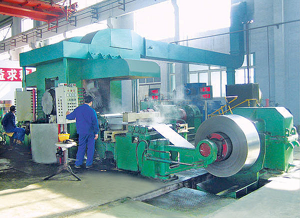 4hi Agc Reversible Cold Rolling Mill