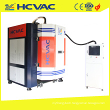 Huicheng PVD Multi-Arc Ion Coating Machine for Ceramic (high -end coating)