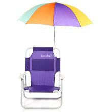 Пользовательский дизайн Дети Красочный зонтик пляж