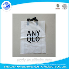 Fashionable shopping bag with plastic handle