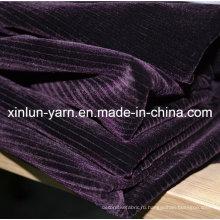 100% полиэфирная ткань для изготовления мягкой / занавески