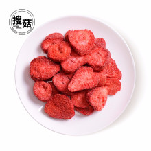 100% Healthy and Natural Gluten Free Strawberry Crisps