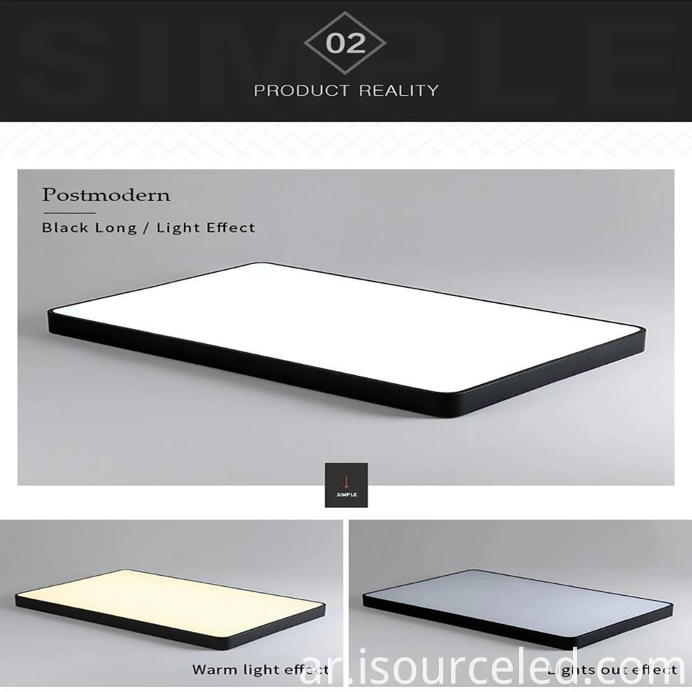 rectangle AC 220v 25w led ceiling light modern