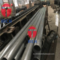 CDS Seamless Cold Drawn Steel Tubing SAE J524