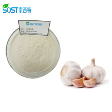 SOST Supply 100% Organic Wholesale Garlic Extract Allicin Powder