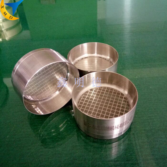 Electroformed Test Sieve