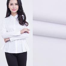 White Woven Poplin Fabrics High Quality Tc65/35 45s*45s 133*72