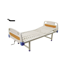 Hot Sale Cheap Single Crank Medical Bed /PE Bed Head and Strip Type Bed Surface