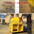 Virutas de madera de Yugong que hacen la máquina