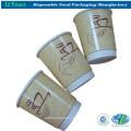 8 Unze Double Walled von Kaffee Papier Tasse