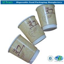 Double Wall Paper Cup com DIY Logo