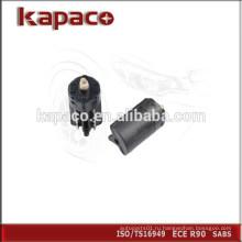 Универсальный ключ зажигания 1295450204 для Mecedes Benz E320 E430 CL600 S320 S501