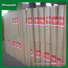 2015 fatory supply Hot-dipped Galvanized welded wire mesh/ 304 Stainless steel welded wire mesh(Direct Factory)