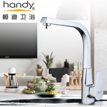 Kitchen Water Saving Brass Faucet with Touch Switch