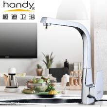 Küchen-Wasser-Einsparungs-Messinghahn mit Noten-Schalter