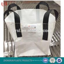 big bag - Israel sand bag, 60*60*80cm, 600kg capacity bulk bag