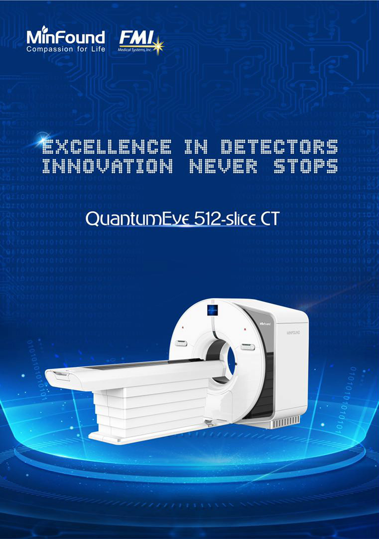 ge 256 slice ct scanner