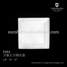 12 inch bone china wholesale white square catering dinner plates