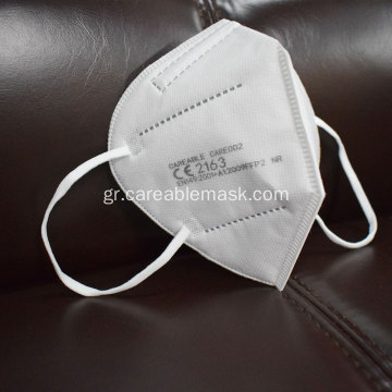 Careable FFP2 Respirator EN149 PPE Export Whitelist