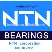 Japón ntn nsk Bloque de almohadilla p205 p206 p207 p208 p209 p211 p212 cojinete