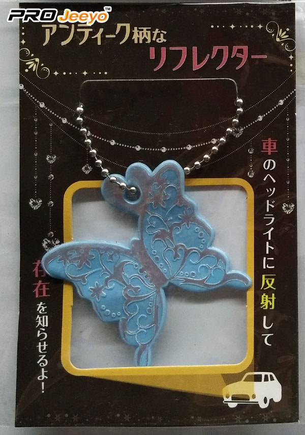 Butterfly Shape Reflective Pvc Key Chain Accessories Rv 202 3 Butterfly