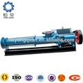 High efficiency and low noise centrifugal dry screw vacuum pump