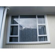 Алюминиевые двери и окна для жилых корпусов