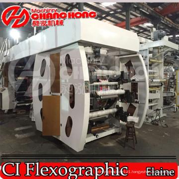 HDPE / PP Woven Sacks Flexographic Printing Machine