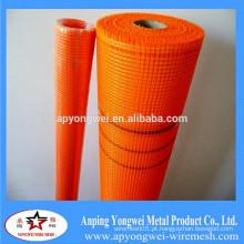 Tecido de fibra de vidro de malha de fibra de vidro com certificação CE
