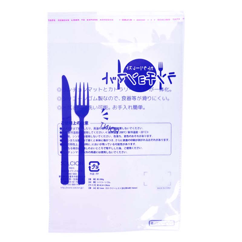 Thickened PE Self Adhesive Plastic Bags