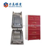 Moldes de produtos domésticos de uso diário / moldes de gaveta de armazenamento de plástico Multiwall para venda