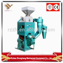 Preço para combinado de arroz moagem e Paddy triturador máquina / arroz Huller máquina