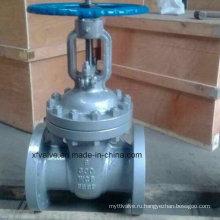ANSI 300lb Углеродистая сталь Wcb Фланцевое соединение Запорный клапан