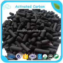 6.0mm column activated carbon for drinking water purification