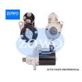 BOSCH STARTER MOTOR 0001121439 12V 1.1KW 10T