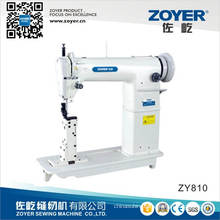 Zoyer Golden Wheel Single Needle Post-Bed Sewing Machine (ZY810)