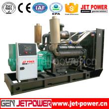 32kw 40kVA Open Air gekühlt Deutz Dieselaggregat