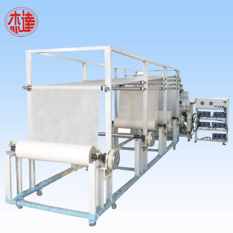 Ultrasonic Fusing Machine