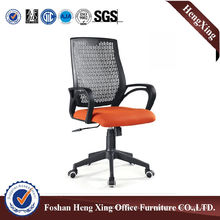 Modern China Executive Manager Swivel Mesh Office Chair (HX-5CH033)