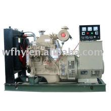 Générateur diesel 50KVA Type ouvert