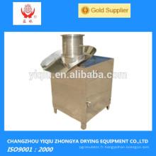 Granulateur / machine de granulation rotative JZL en acier inoxydable