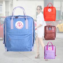 Hight Produits de qualité Sacs à dos à bas prix, sacs à dos pour ordinateur portable Sacs à dos