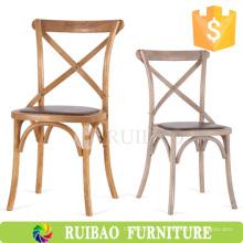 2016Современное кресло из высококачественного дерева Vintage с сиденьем для спешки