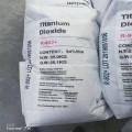 Стабильный качественный диоксид титана рутил R902