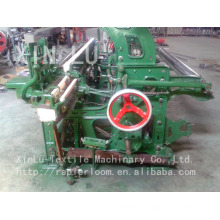 56 inch shuttle loom with good quality running machine