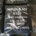 Канал простой обработки EPC Carbon Black N330