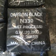 Huellas de neumáticos de coche CARBON BLACK N234