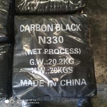 Bande de roulement de pneu de voiture CARBON BLACK N234